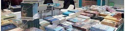 25. İzmir Kitap Fuarı'nın tarihi
